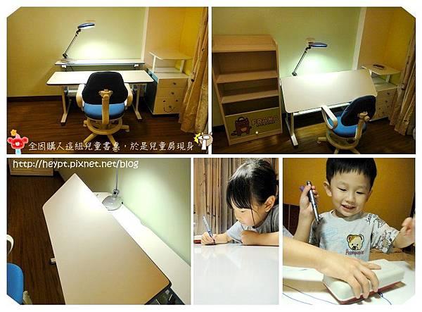 兒童房大改造4