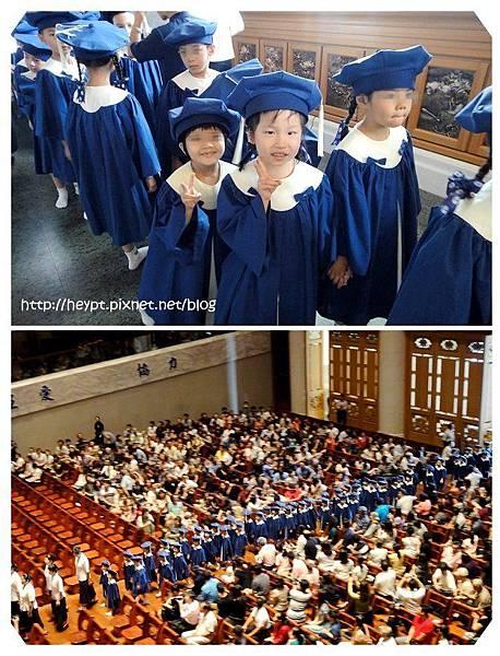 蕾蕾的畢業典禮2