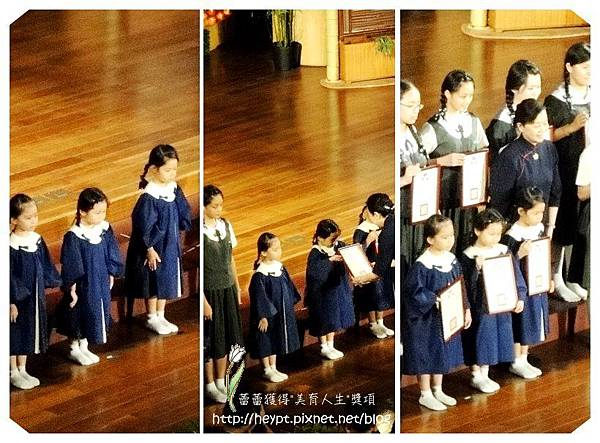 蕾蕾的畢業典禮4