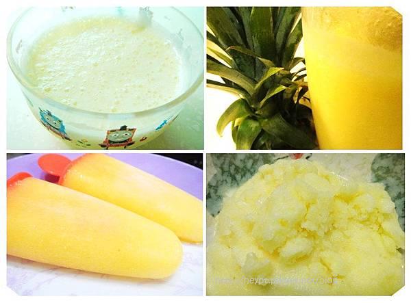 自製水果冰1