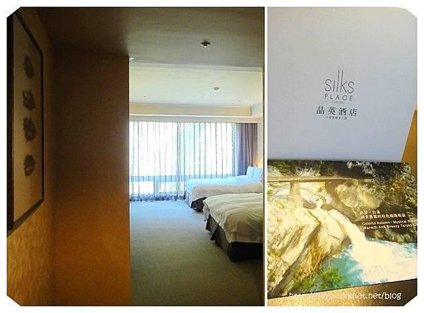晶英酒店2