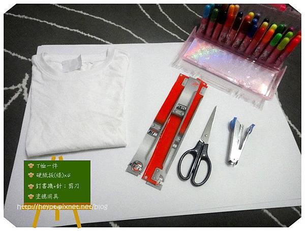 DIY自我風格紙衣1