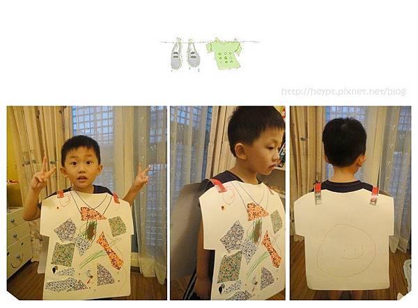 DIY自我風格紙衣9