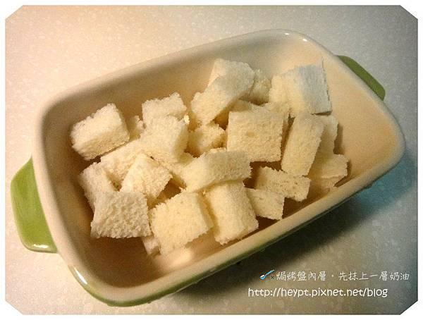 吐司濃湯焗烤3