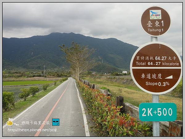 關山10.jpg
