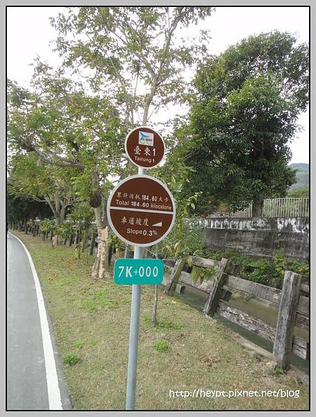 關山23.jpg