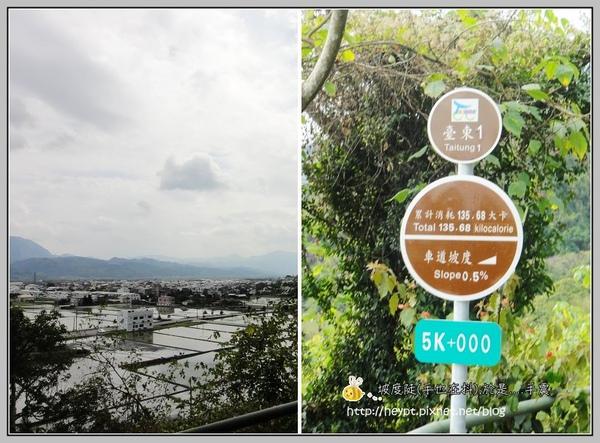 關山18.jpg