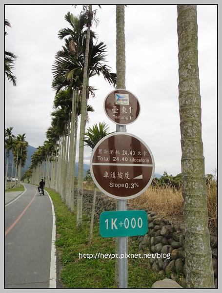 關山4.jpg