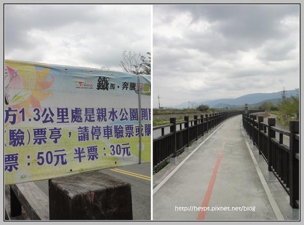 關山29.jpg