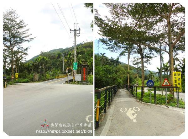 白鮑溪自行車道1.jpg