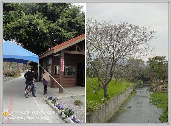 關山32.jpg