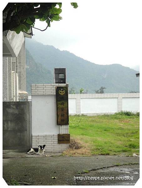 雨天遊記19.jpg