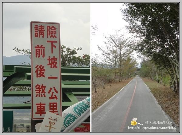 關山25.jpg