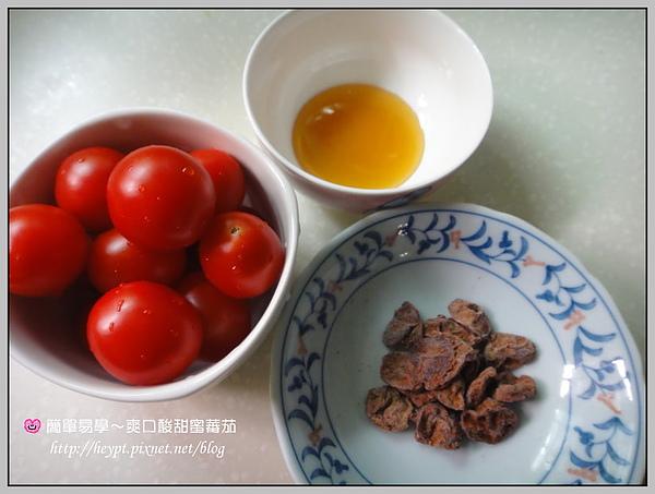 醃漬番茄1.jpg