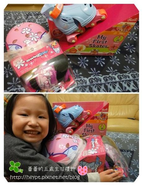 蕾蕾5歲生日9.jpg