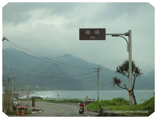 雨天遊記3.jpg