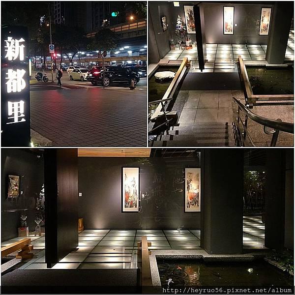 02餐廳外觀.jpg