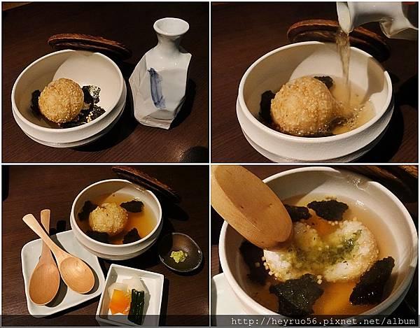 20酥炸泡飯+蔬菜蔬菜醃漬.jpg