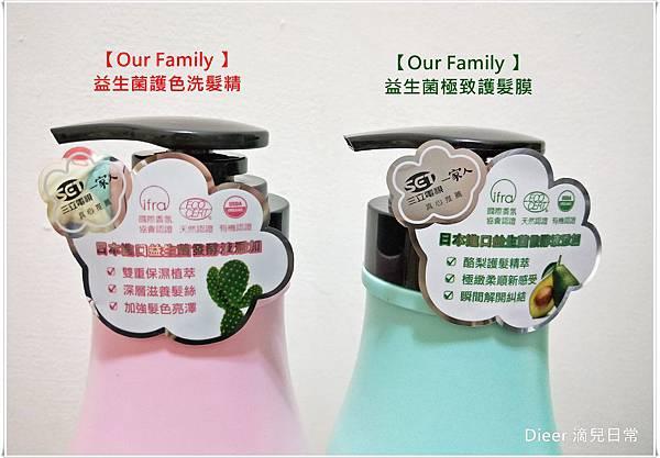 Our Family 06.jpg
