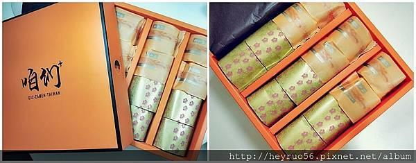 04 綜合酥禮盒.jpg