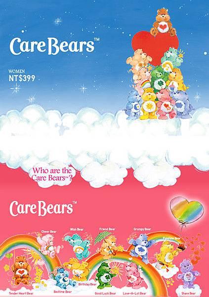 110408_carebears_title.jpg