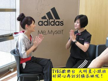 海芬專訪楊丞琳