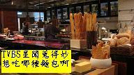 海芬介紹香港
