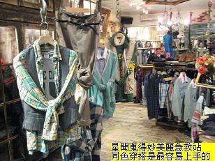 海芬特蒐西門町巷時尚小店