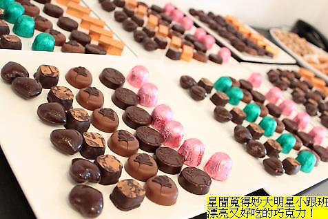 海芬巧克力
