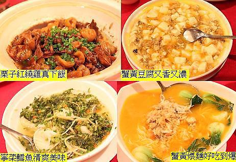 海芬上海吃美食