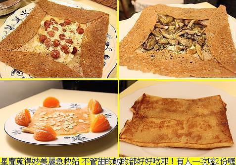 海芬法式薄餅