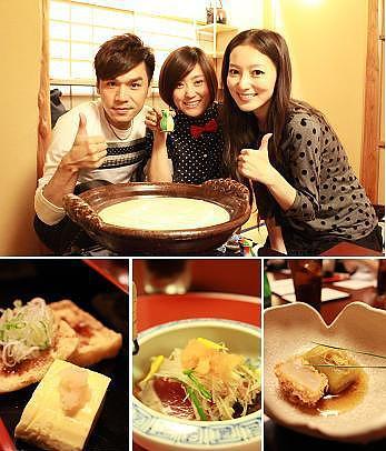 海芬豆腐鍋