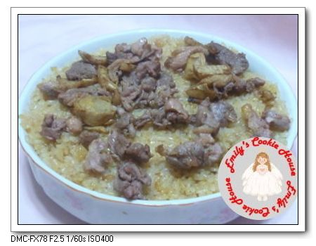 麻香鴨肉油飯 1226