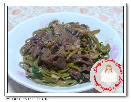 牛肉炒麵 0130