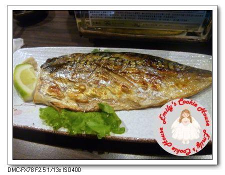 烤挪威鯖魚