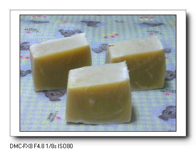 艾草淨化皂.jpg