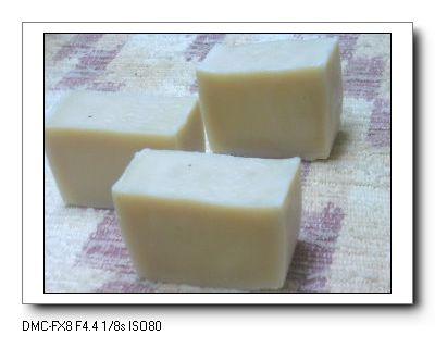 優格保濕皂a.jpg