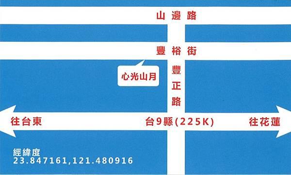 心光山月民宿交通位置