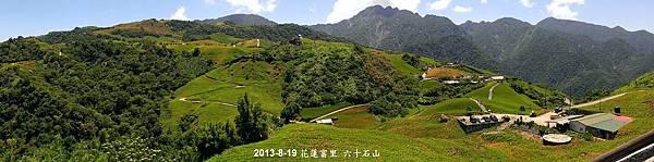 20130819_六十石山.jpg