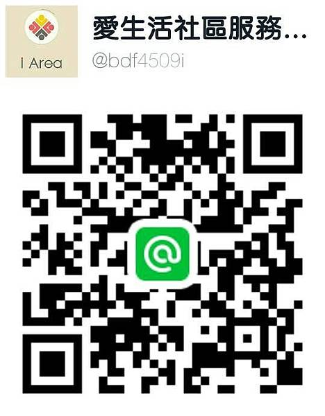 Line@QRcode.jpg