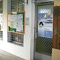 華梵大學推廣教育中心高雄分部行政辦公室(外)