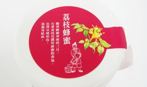 蜜笈荔枝蜜3