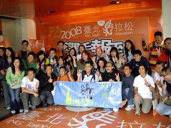 香港路跑團