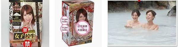 日本HOT 欲優名器 男用3D雙穴 吸夾自慰名器