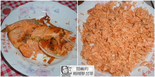 1020309鮭魚蛋炒飯-1