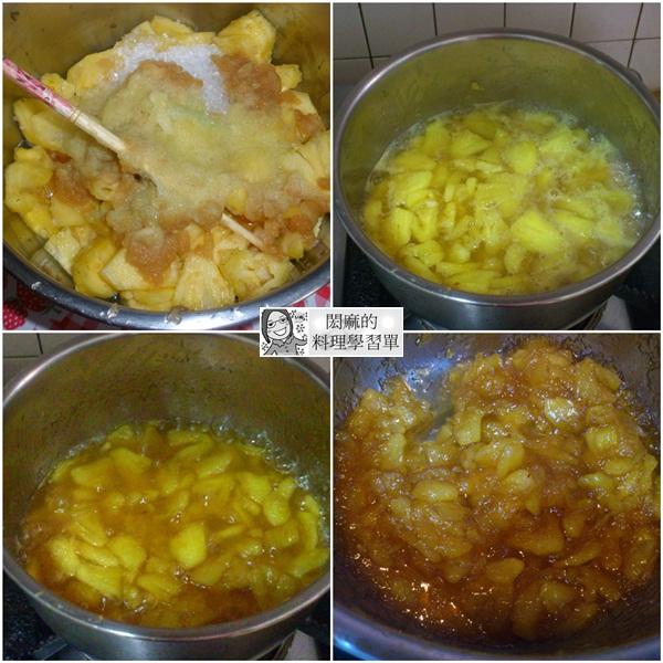 1020323鳳梨片醬
