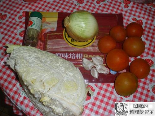 1020324培根蕃茄蔬菜湯-1