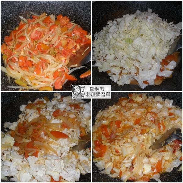 1020324培根蕃茄蔬菜湯-4