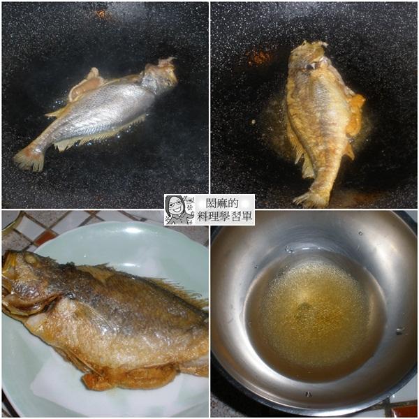 1020330鳳梨片醬黃魚-3