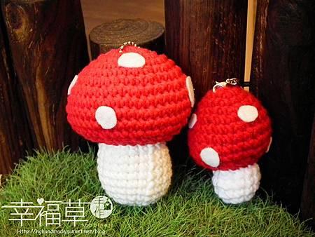 基礎-小蘑菇吊飾